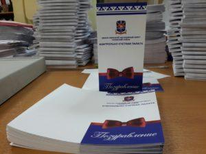 Печать и изготовление открыток