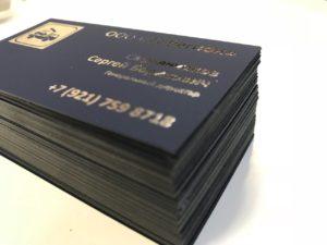 Печать и изготовление визиток
