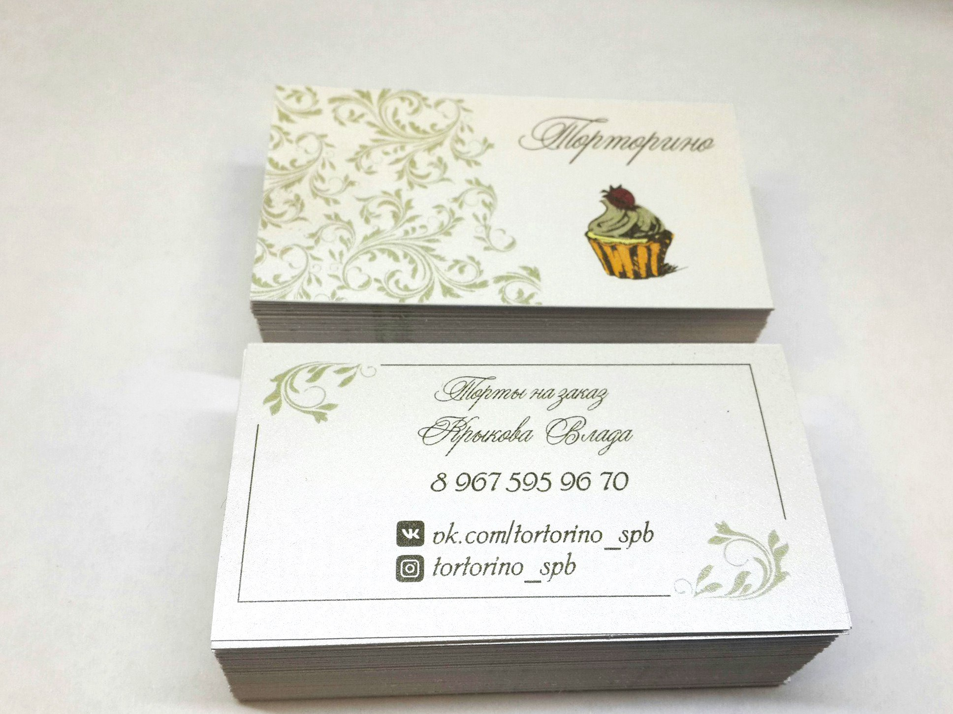 Цветные двусторонние визитки для производителя тортов на заказ