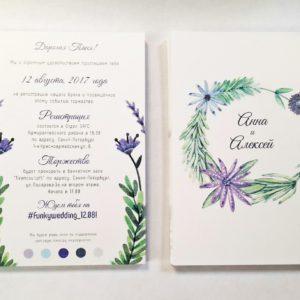 Изготовление свадебных пригласительных для Анны и Алексея