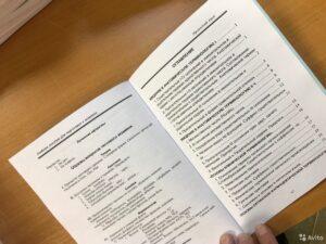 Методички для студентов медицинского университета