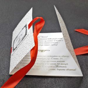 печать и изготовление свадебных пригласительных