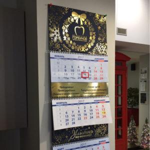 Печать и изготовление календарей