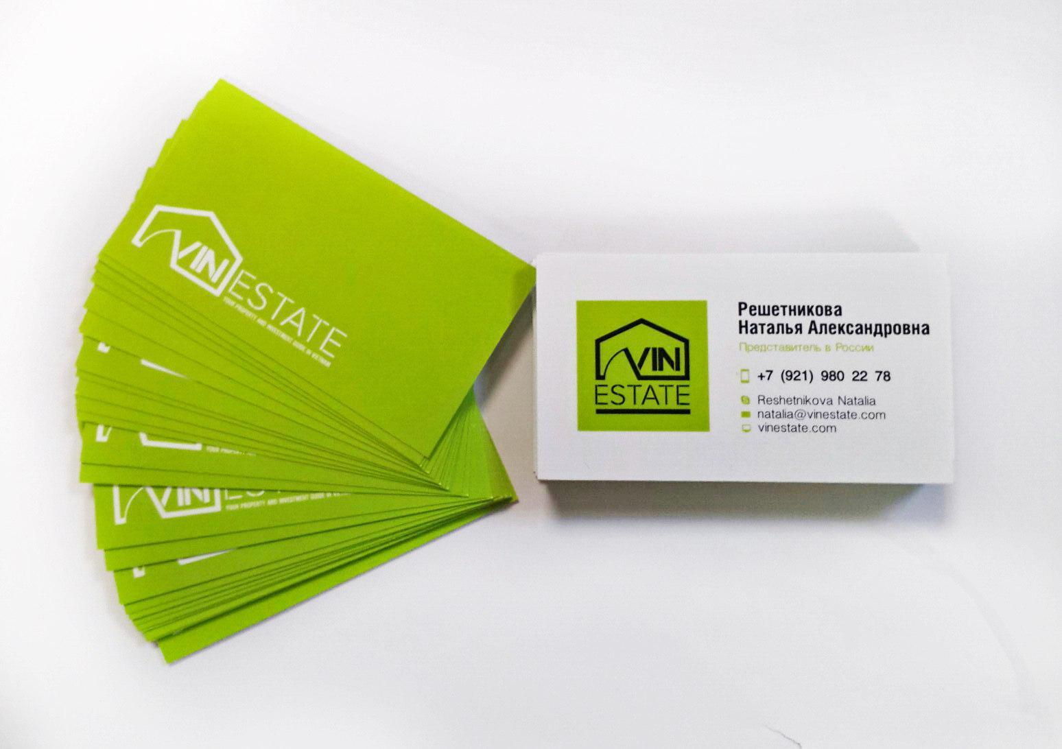 Дизайн визитки печать визиток