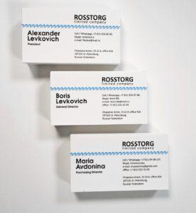 Печать визиток для Россторга
