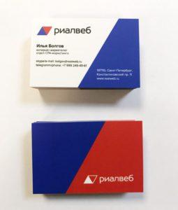 Печать двусторонних евро визиток в СПб